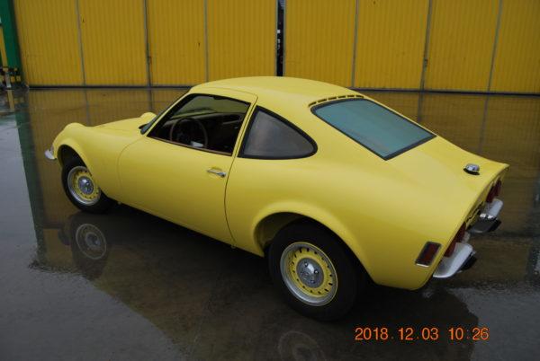 DSC 1978 600x402